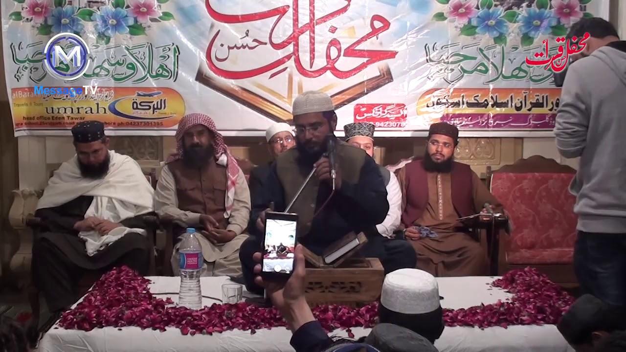 Download Qari Abdul Majid Noor Talawat   Mahfil Qirat Gulberg   قاری عبدالماجد نور