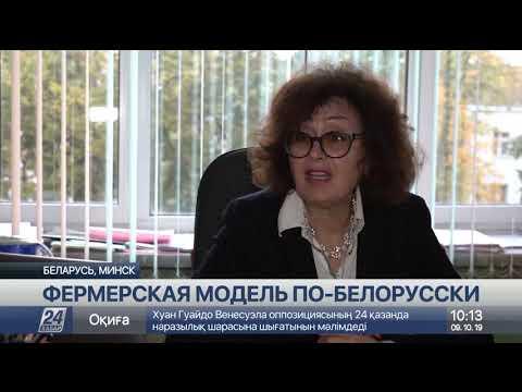 Выпуск новостей 10:00 от 09.10.2019
