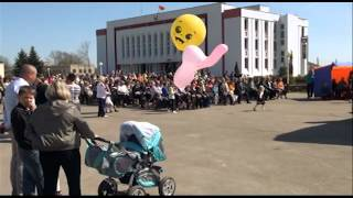 1 may 2012 Day International Workers Day Chashniki Video 1 мая 2012 Чашники видео