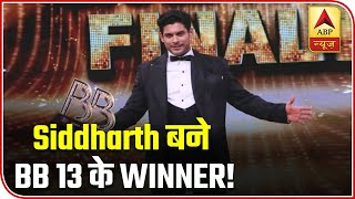 Bigg Boss 13 FINALE: Siddharth Shukla BEATS Asim Riaz To WIN BB 13 TROPHY! | ABP News