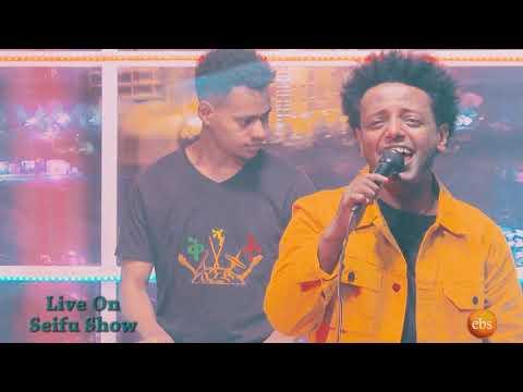 Esubalew Yetayew -  ኢትዮጵያ... ዘፈን ማሞቂያ አይደለም እወድሻለሁ ማለቴ.... Live Performance | Seifu on EBS