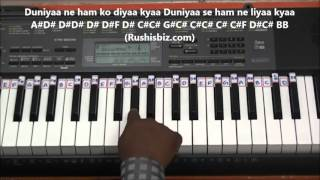 Dum Maaro Dum (Piano Tutorials) - Hare Rama Hare Krishna | PDF NOTES IN DESCRIPTION