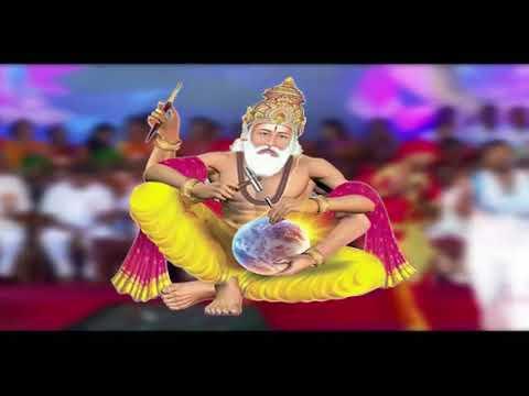 होत बाटे विश्वकर्मा पूजा। Hot baate Vishwkarma puja । Sugan Sharma। Bhajan 2017 thumbnail
