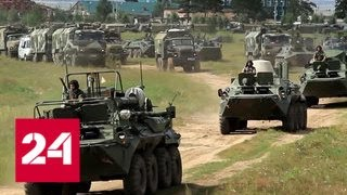 В России стартовали крупнейшие за последние 40 лет военные маневры - Россия 24