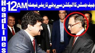 We will not allow anyone to usurp basic rights - CJP - Headlines 12 AM - 6 May 2018 | Dunya News