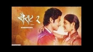 Dhadak  Zinghat  झिंगाट full Song 4k Latest Janv720P HD