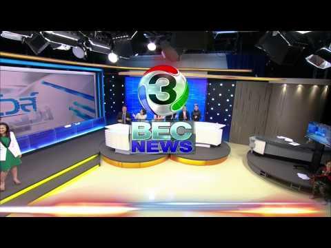 ใครชนกล้อง? - ช่อง 3 HD ฟรีทีวี เสาอากาศ ทีวีดิจิตอล
