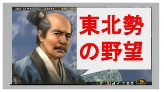蠣崎守広 - JapaneseClass.jp