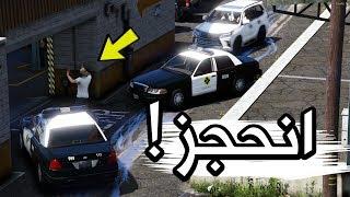 فلم - الشرطي ابو فهد و زميله #3   انحجز الرجال و بغا يموت !!