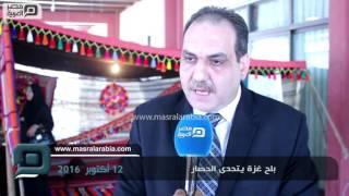 بالفيديو| بلح غزة يتحدى الحصار
