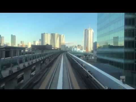 Yurikamome Monorail Ride from Tokyo Aomi Station to Shimbashi Station