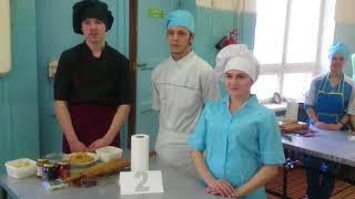 Урок учебной практики Пекарь, Кондитер