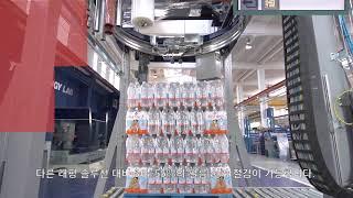 전자동 파렛트 랩핑기 '제네시스'