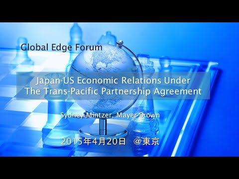 GEF 20150420 Japan US Economic Relations Under The Trans Pacific Partnership Agreement