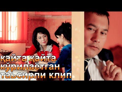 Ulug'bek Sobirov - Unutolmaysan (Official video) - sevgi mahnilari ask sarkilari aglatan sarkilar