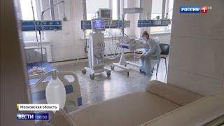 Коронавирус Врачи Химкинской больницы спасли 9 летнюю девочку Россия 24