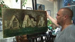 Видео урок концептуальной живописи Карточный домик