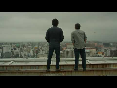 2020 KOFFIA - FUKUOKA (후쿠오카) Trailer