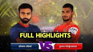 Full Highlights: Match 108: Haryana Steelers vs Gujarat Fortunegiants  Sports Tak