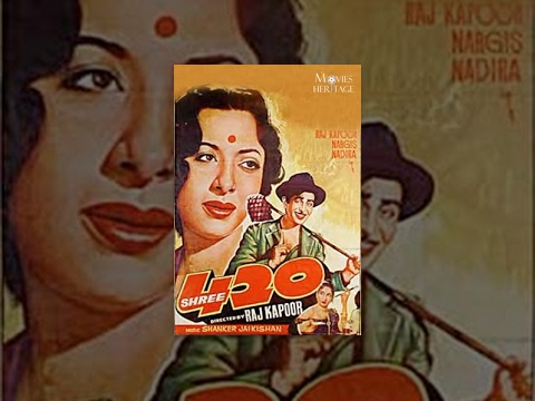 Shree 420 1955 | Raj Kapoor,Nargis, Nadira | Superhit Classic Bollywood Movies