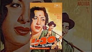 Shree 420 1955 | Raj Kapoor,Nargis, Nadira | Superhit Classic Bollywood Movies