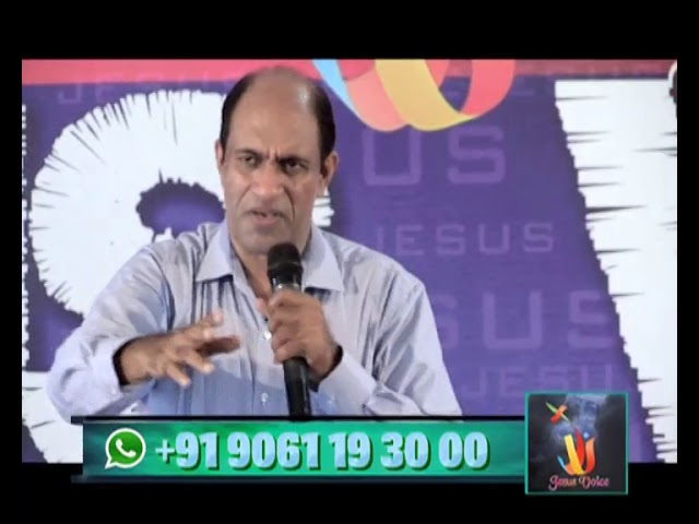 Br.Ani George - JESUS VOICE 16.01.2019 NIGHT