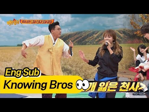Sang Min x Jin Young 'Angel without wings'♪ - Knowing Bros 96