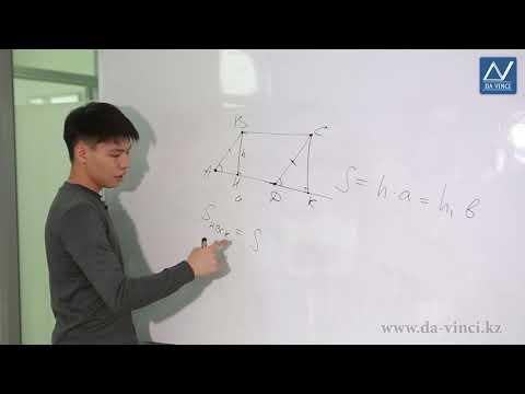 Как найти площадь параллелограмма видеоурок