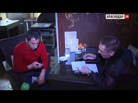 Курение и алкоголь - РИА Новости