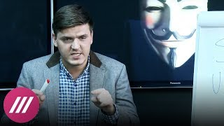 Ex-Russian «troll» reveals the goal «to set Americans against their own government»