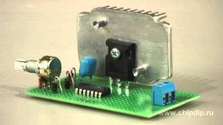 видео Транзисторный стабилизатор с защитой от КЗ 15-27В/3А