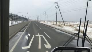 根室交通バス 前面展望 車窓 根室駅→納沙布岬/ 納沙布線 根室1100発
