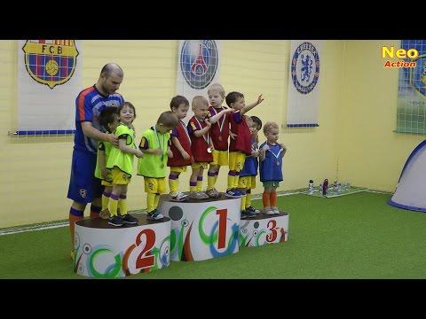 VLOG: Детский футбол. Для мальчиков ИГРЫ С НЕО
