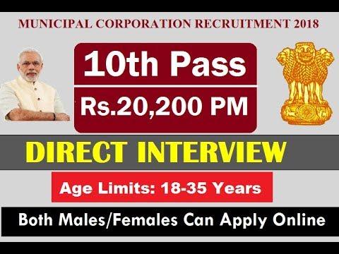 Municipal Corporation Recruitment for Accountant, Clerk/ Clerk-cum-Typist,Tax Collecting Sarkar Post