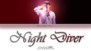 三浦 春 馬 night diver Night Diver-三浦春馬-歌詞-唱歌學日語-日語教室-MARUMARU