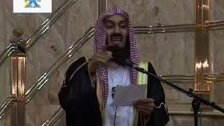 Does the Qur'an teach terrorism? - Mufti Menk