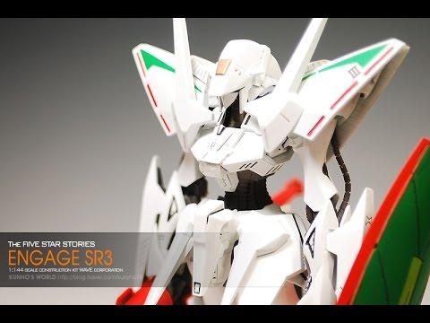 WAVE - ENGAGE SR3