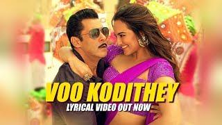 Voo Kodithey Lyrical | Dabangg 3 Telugu | Salman Khan |Sonakshi S |Sajid Wajid |Jithin Raj Payal Dev