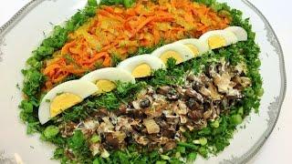 Салат СЕЛЕДКА ПОД ШУБОЙ (селёдка в новой шубе).   Fish Salad.