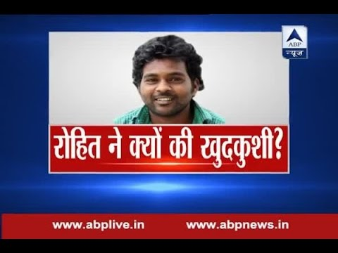 REVEALED: This is why Rohit Vemula committed suicide