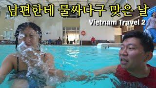베트남2ㅣ쌀국수먹방, 붕따우 예수상, 해변, 수영장, …