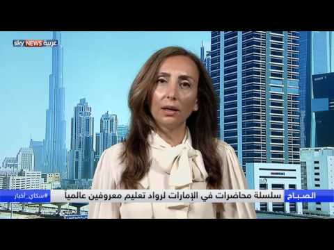 مستقبل التعليم الإلكتروني في المنطقة العربية  - نشر قبل 7 ساعة