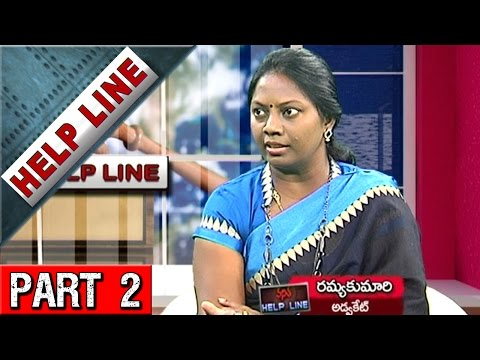 Discussion on Psychological Problems and Solutions for Families || Helpline || Part 2 || Vanitha TV