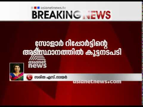 Saritha Nair's responses on case against Oomen Chandy in Solar scam case
