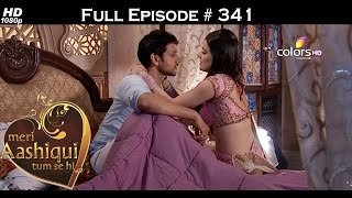 Meri Aashiqui Tum Se Hi - 25th September 2015 - मेरी आशिकी तुम से ही - Full Episode(HD)
