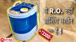 DMR Mini Wash India's Smallest 3 KG Washing Machine Review & Experience (DMR30-1208)