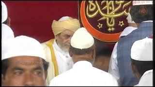 Mehfil-i Sama (QUL) - 615th Urs Hazrath Khwaja Bandanawaz Gesudaraz (RH) 21st July 2019