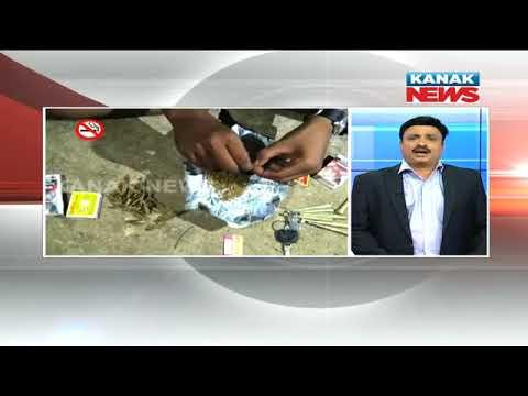 Manoranjan Mishra Live: Students In Grip of Drugs