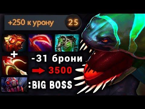 видео: ЗАКОНТРИЛ БРУДУ на ТАЙДЕ! tidehunter one shot dota 2