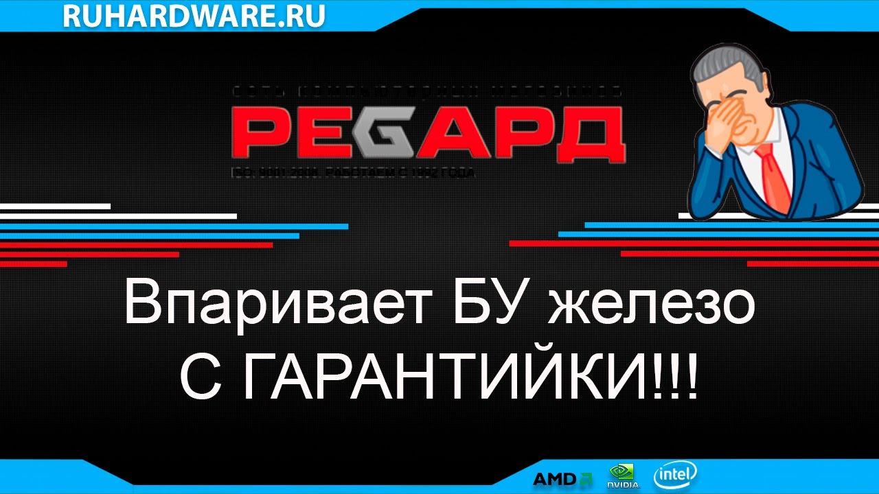 Телевизоры от 2 150 грн!. Акции!. Более 1 800 моделей!. ✓сравнить цены и выгодно купить с помощью hotline. ✓обзоры, вопросы и отзывы реальных покупателей. ✓все полные характеристики товаров. ✓акции от интернет-магазинов украины. ➤𝐇𝐎𝐓𝐋𝐈𝐍𝐄 знает, где дешевле.